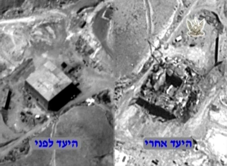 Syrian nuclear reactor