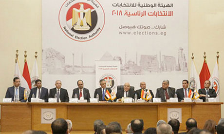 Egypt National Elections Authority