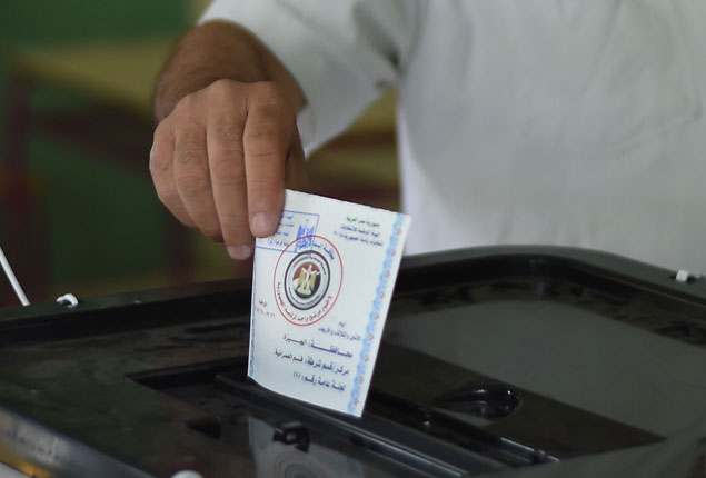 PHOTO GALLERY: Egyptians go to the polls to choose next president