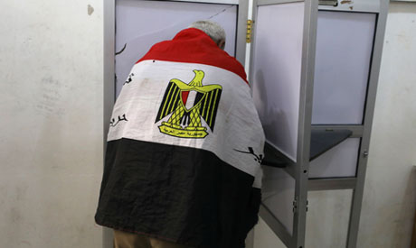 Egyptians vote in presidential election