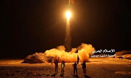 Houthi Missile