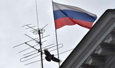 Russian Embassy Ukraine