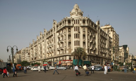 Fouad Street