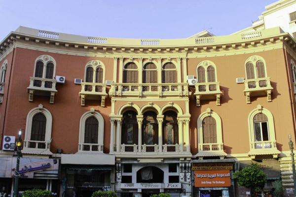 Mostafa Kamel Square