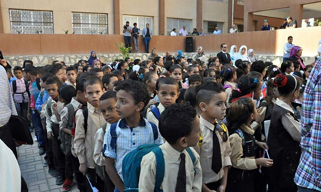 Egyptian schools