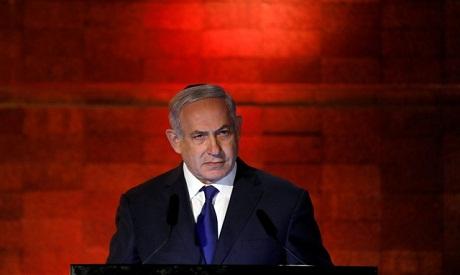 Netanyahu Holocaust Day