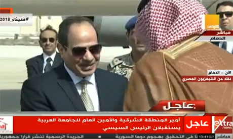 Sisi arrives in Saudi Arabia to participate in Arab summit