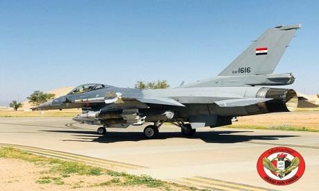 Iraq Air Force