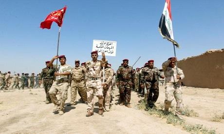 Popular Mobilisation Forces