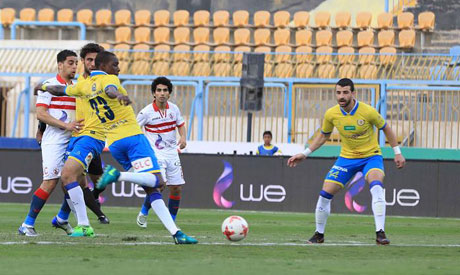Ismaily and Zamalek (Al-Ahram)