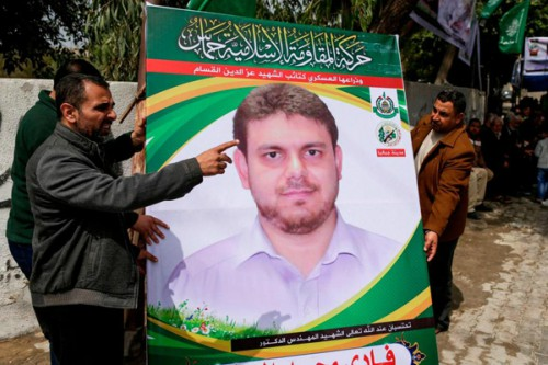 35-year-old Palestinian professor and Hamas member Fadi Mohammad al-Batsh who was killed early in th