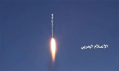 Houthi Missiles