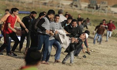 Palestinian protesters, Gaza