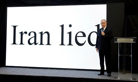 Israeli minister: Korean denuclearization should…