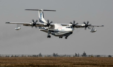 China AG600 aircraft
