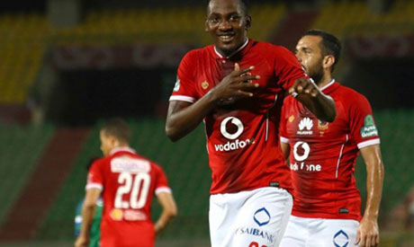 Al-Ahly loses 2 -0 to Kampala in CAF Champions League
