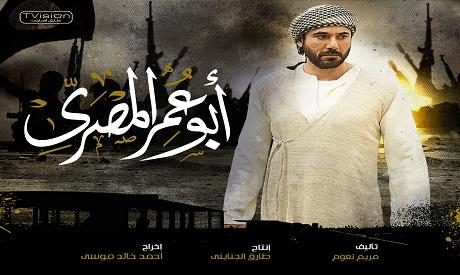 Abu Omar Al-Masry
