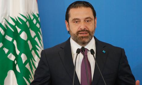 Hariri
