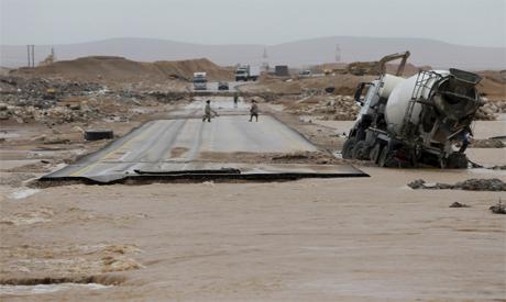 Oman Cyclon