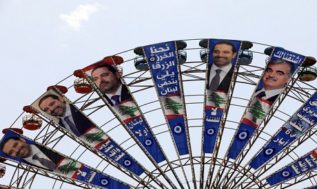 Lebanon's PM Hariri says parliament bloc down by a third
