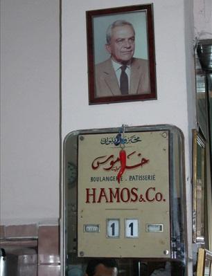 Hamos founder