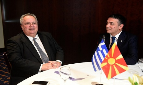 Greek and Macedonia Foreign Ministers