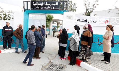 Tunisia municipal elections