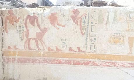 Saqqara 1