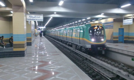 Cairo metro (Al-Ahram)