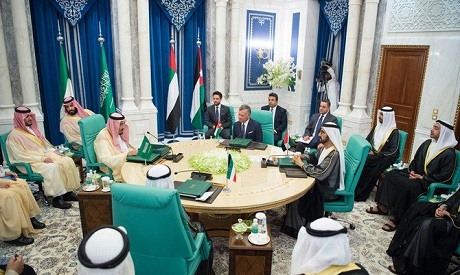 King Abdullah meeting with Gulf State leaders