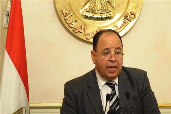 Mohamed Maeet