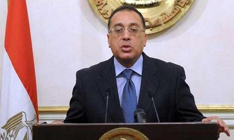 Mostafa Madboul