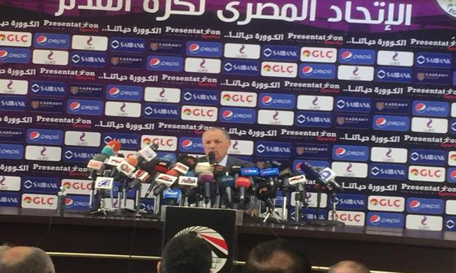 Egypt FA chairman Hany Abou Raida