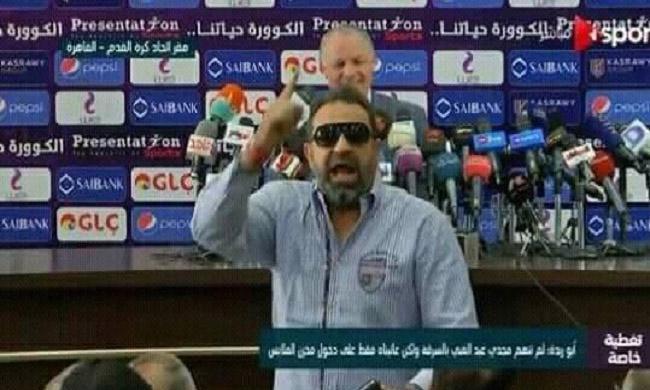 Egypt FA member Magdy Abdelghany