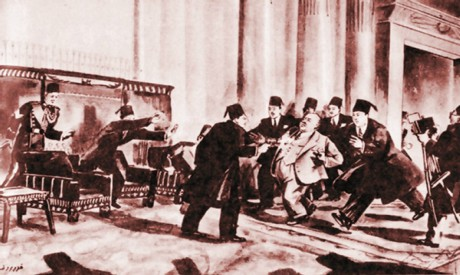 Assassination of Ahmed Maher Pasha