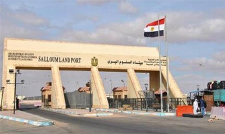 Egypt's western border