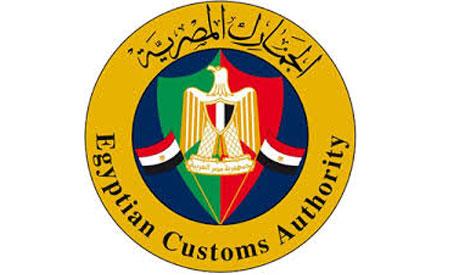 Egyptian Customs Authority