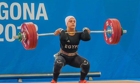 Weightlifting: Egypt