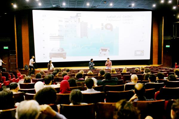 Q & A in Cairo Cinema days