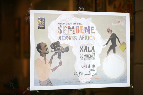 A poster from The African Cinema Club