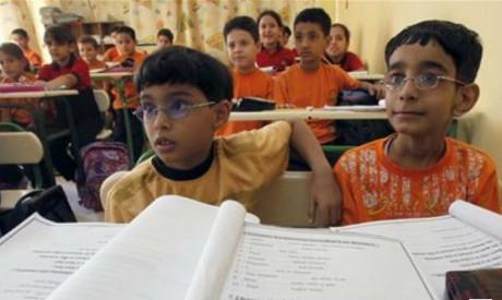 Egyptian school students