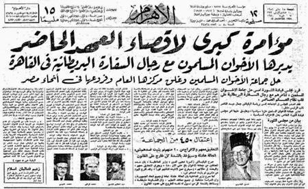 Al Ahram on 15 January 1954