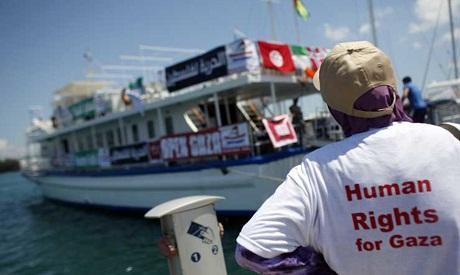 Gaza Aid Ship