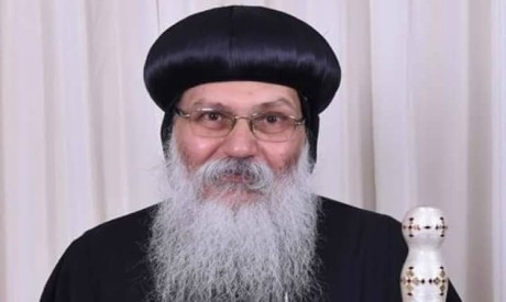 Bishop Epiphanius, the head of Abu Makar (Saint Macarius the Great) (Photo: The Coptic Orthodox Chur