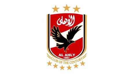 Ahly Logo