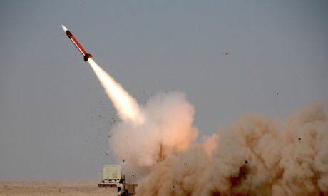 Saudi forces intercepted a missile