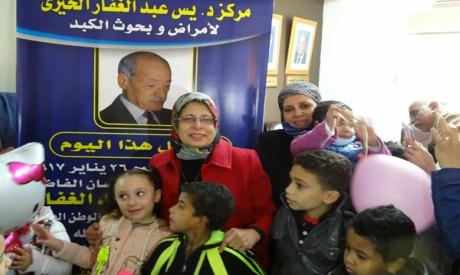 Abdel-Ghaffar Centre
