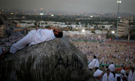 Islamic hajj