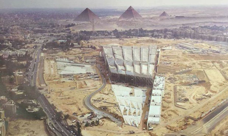 Pre-qualification for Grand Egyptian Museum complex facilities management extended