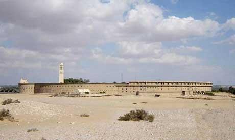 Wadi El-Natrou